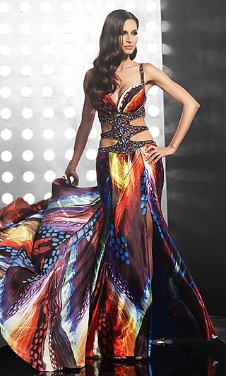 Duga šarena maturska haljina