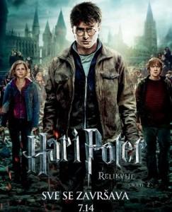 Hari Poter i relikvije smrti 2