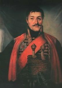 Đorđe Petrović Karađorđe