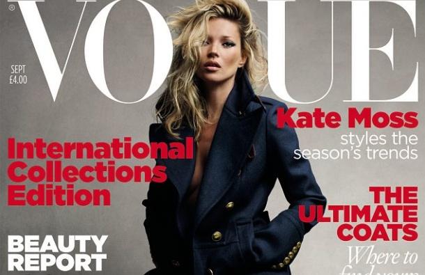 Kejt Mos u Vogue-u