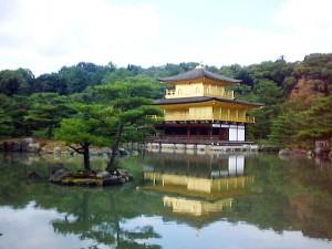 Kinkaku-dži hram ili Zlatni paviljon