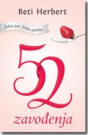 Knjiga 52 zavodjenja