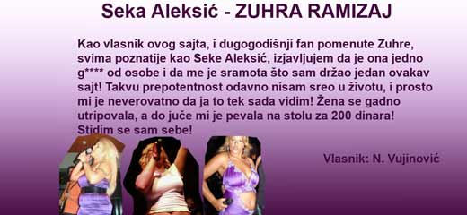 Seka Aleksić na sajtu