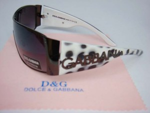 Sunčane naočare D & G